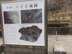 八王子城の地形図