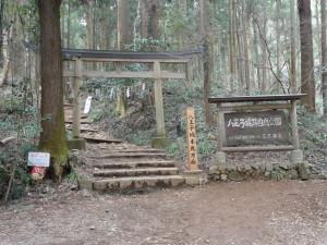 八王子城の本丸への道