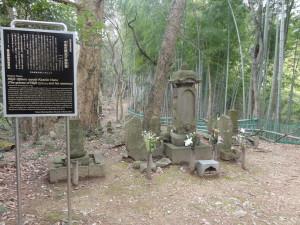 八王子城の北条氏照 及び 家臣墓
