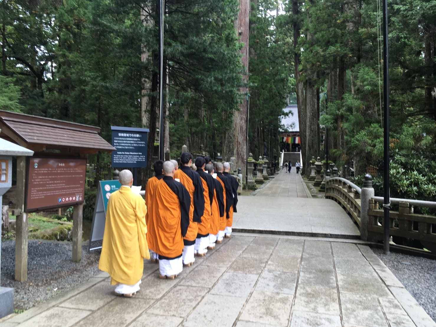 高野山 奥の院 霊廟前