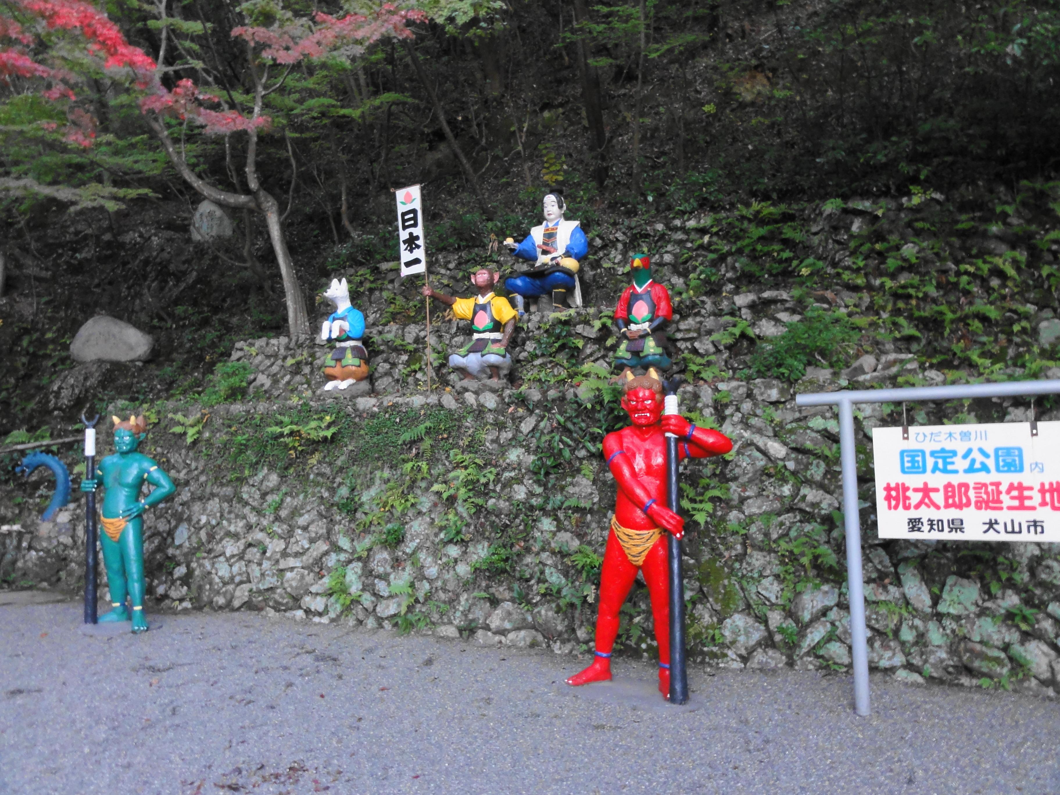 桃太郎神社-桃太郎誕生地