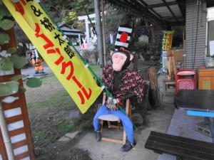 桃太郎神社-のぼりを持つサル