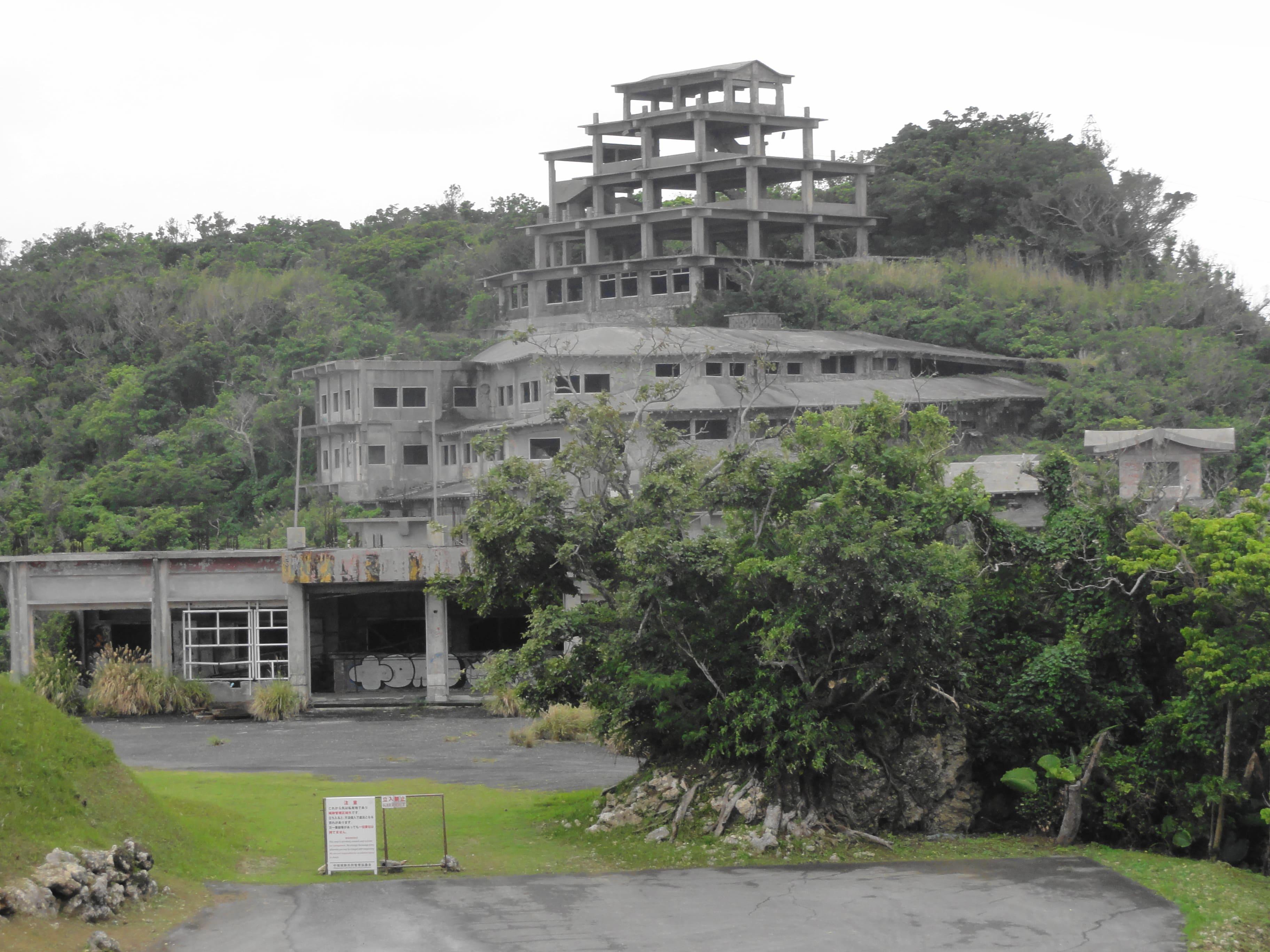 廃墟ホテル