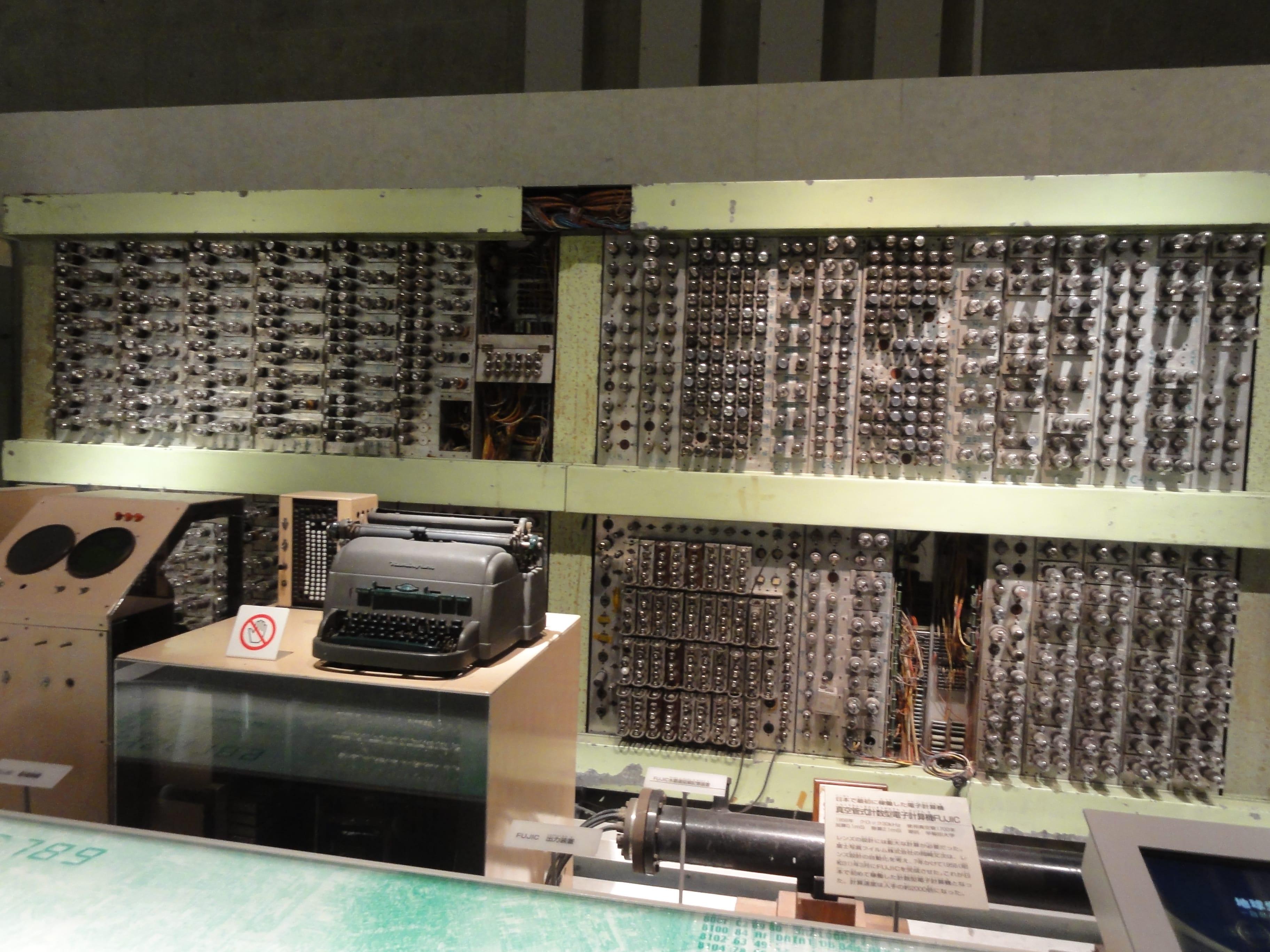 真空管式計算機
