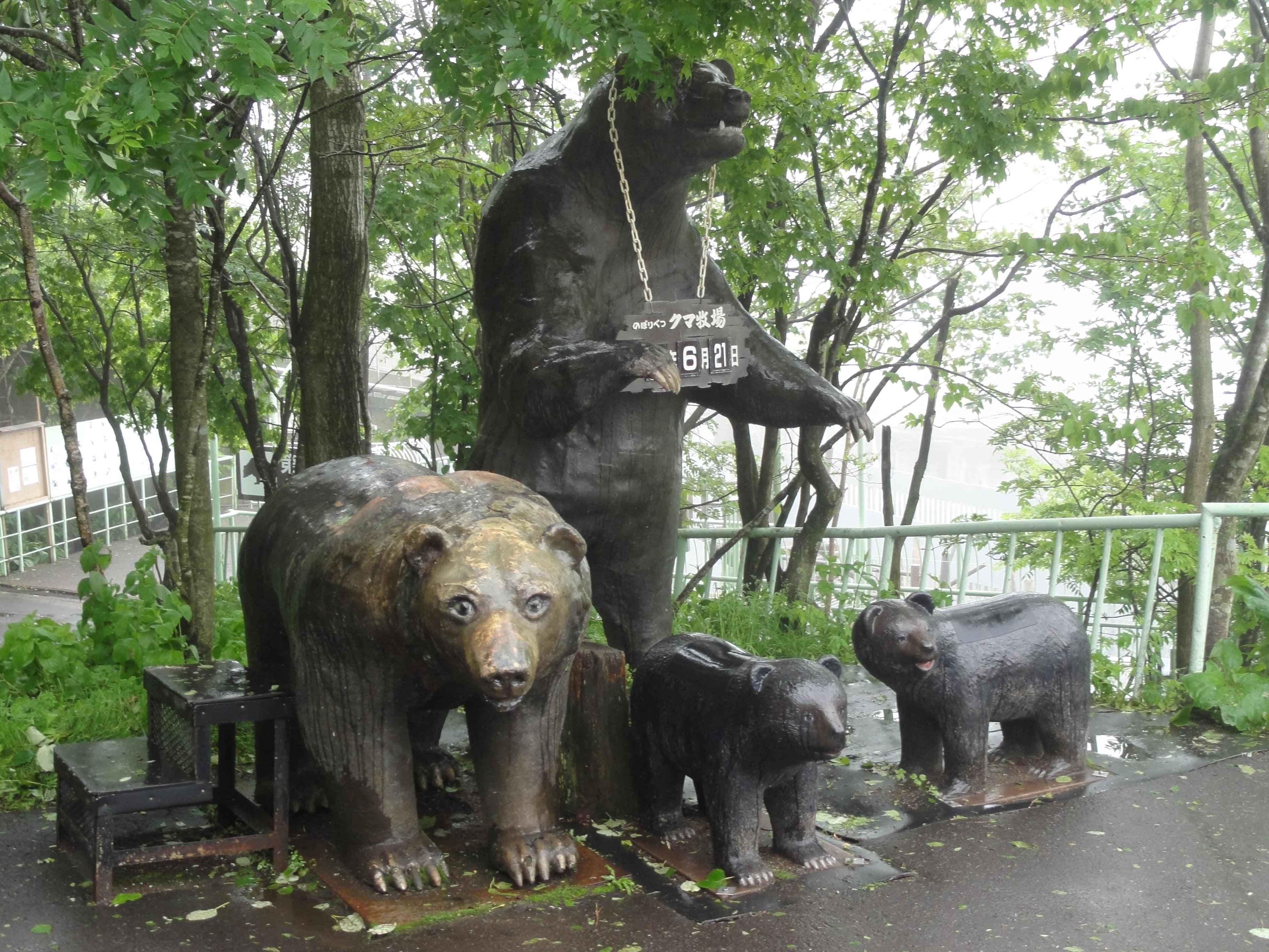 のぼりべつクマ牧場の木彫り像