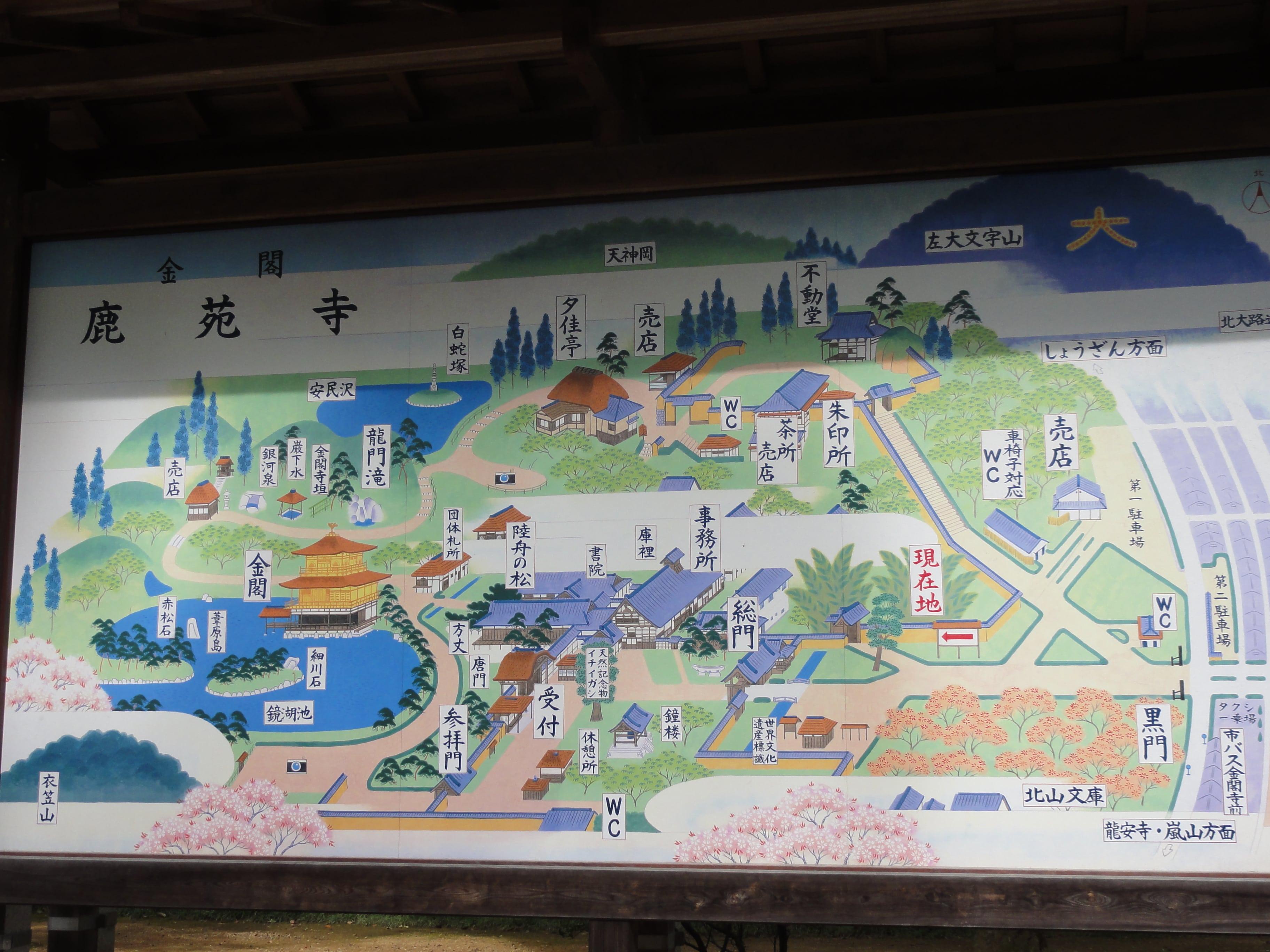 鹿苑寺全景マップ