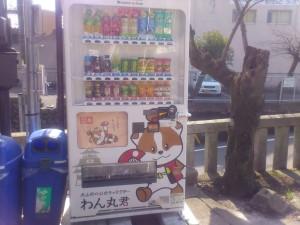 犬山城近くの自動販売機