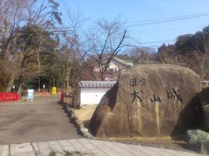 犬山城入り口