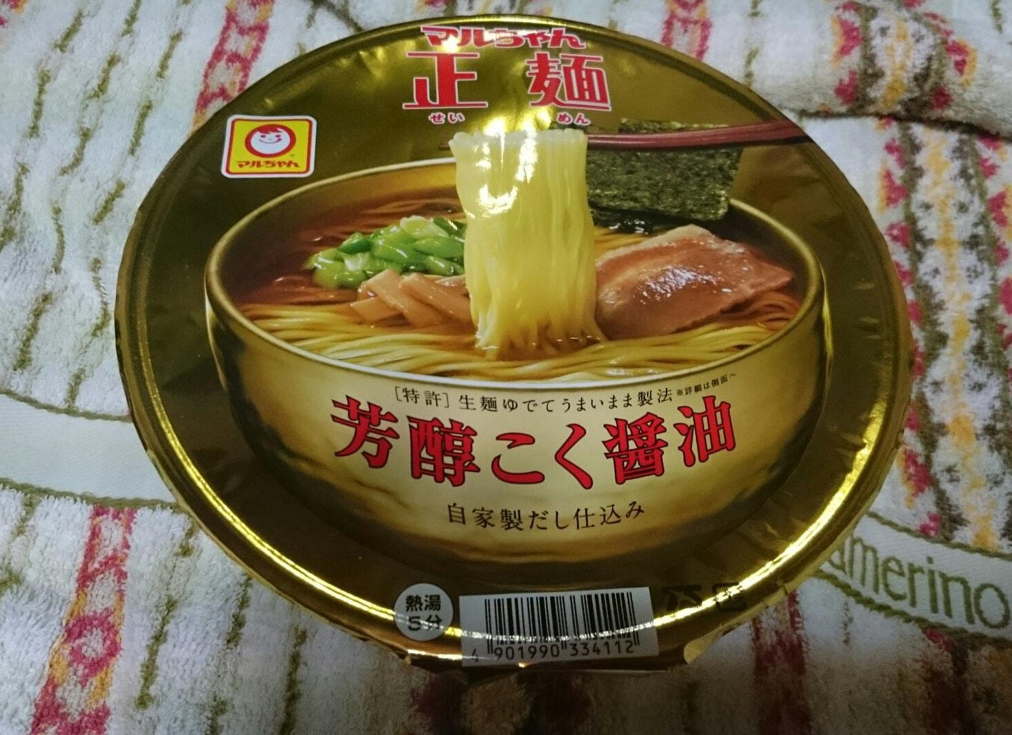 マルちゃん正麺 カップ 芳醇こく醤油