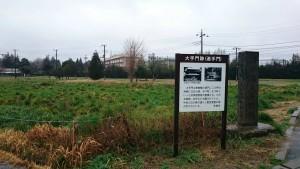 佐倉城-大手門跡