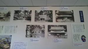 佐倉城址公園管理センター内の写真