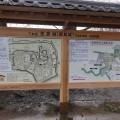 佐倉城址公園案内図