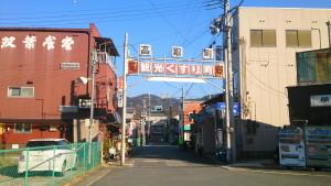 高取町の入り口