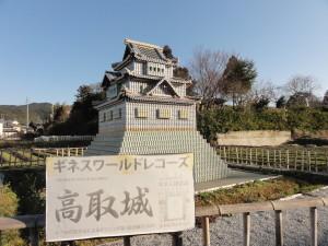 ビールの空き缶で作られた高取城