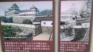 在りし日の高取城
