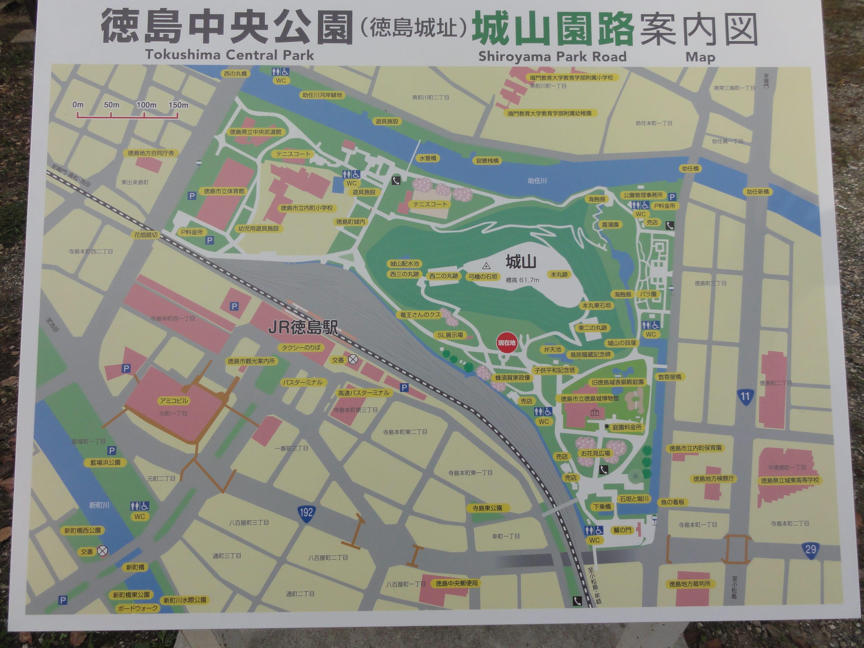 徳島中央公園マップ