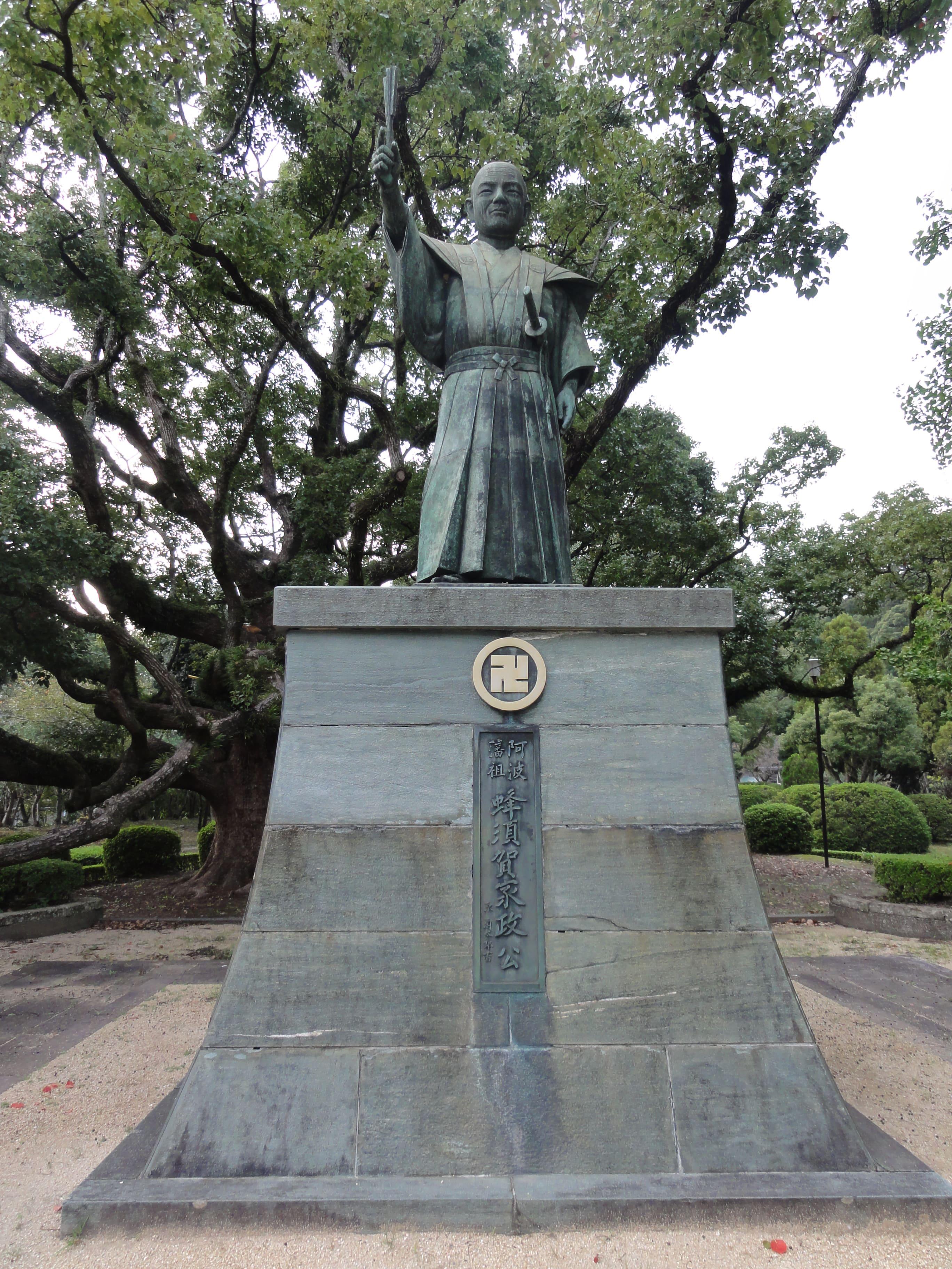蜂須賀家政公銅像